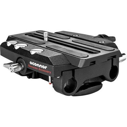 Picture of OConnor O-Rig Universal Baseplate