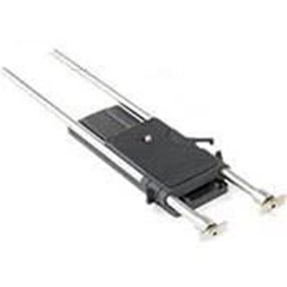 Picture of Autoscript Adjustable Sliding Mounting Plate