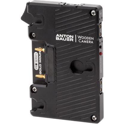 Picture of Wooden Camera  Pro Gold Mount (Blackmagic URSA Mini, URSA Mini Pro, URSA)
