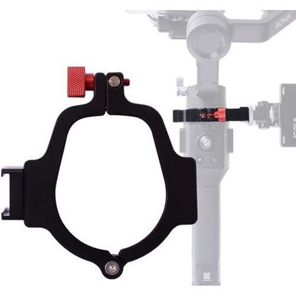 Picture of DigitalFoto Solution Limited DJI RONIN SC Adapter Extend Ring for Mounting Monitor/Microphone LED Light