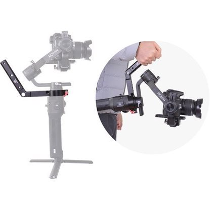 Picture of DigitalFoto Solution Limited TERMINATOR Handle with Shoulder Strap for DJI Ronin-S